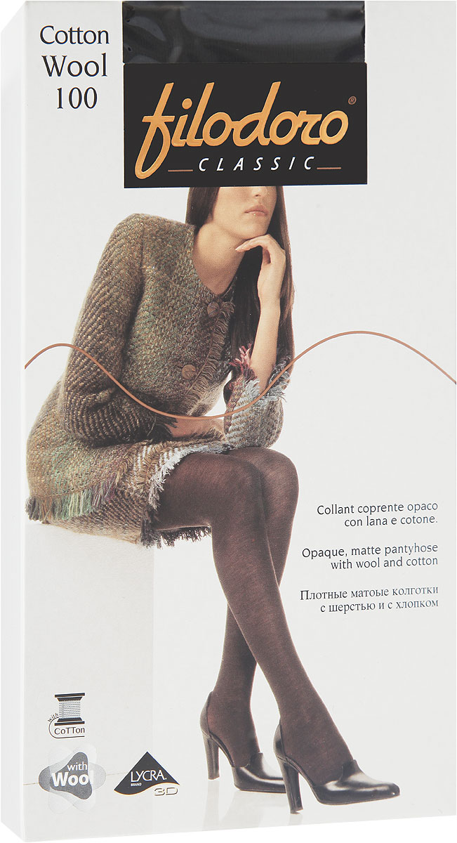 Колготки женские Filodoro Classic Cotton Wool 100, цвет: Nero (черный). C113560CL. Размер 4 (46/48) колготки filodoro slim control top размер 2 плотность 40 den nero