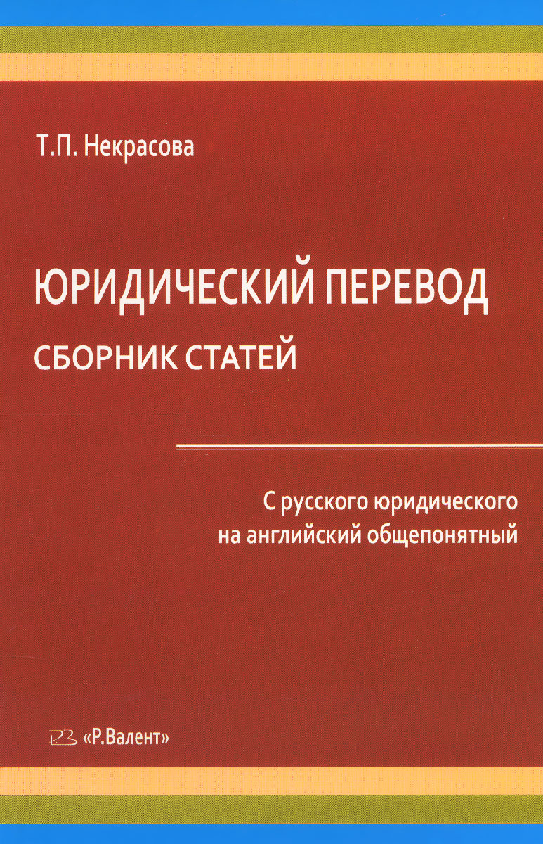 Учебник по немецкому языку для технических заведений хайрова решебник