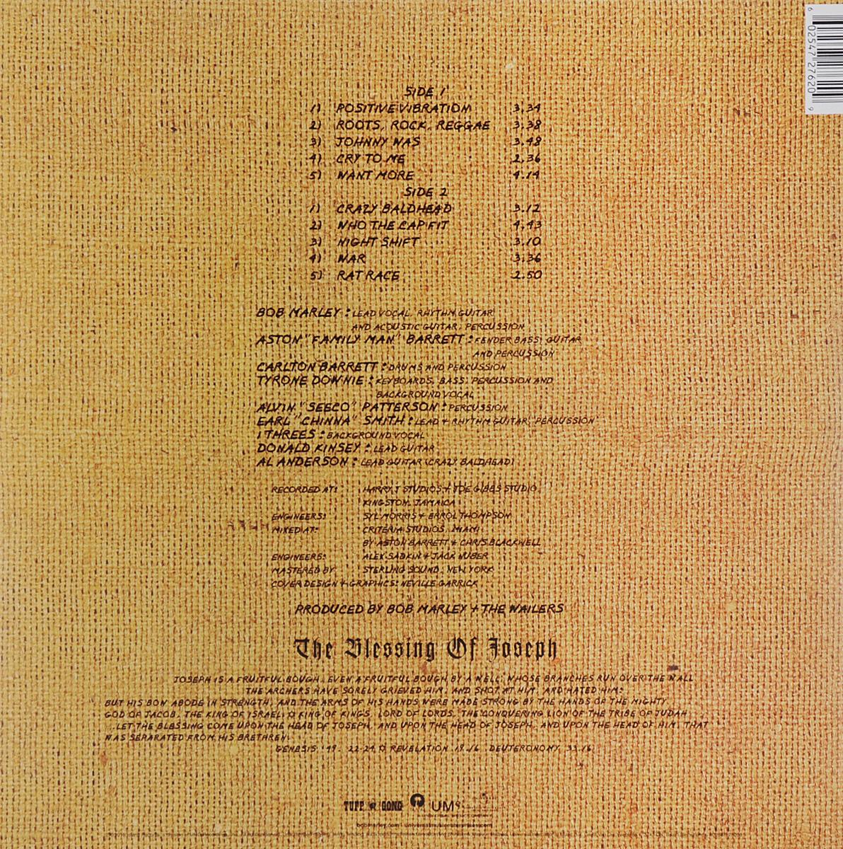 Bob Marley& The Wailers.  Rastaman Vibration (LP) ООО