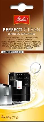 Очищающие таблетки для автоматических кофемашин Melitta, 4х1,8г средство от накипи для чайников и кофеварок melitta 4 х 12 г