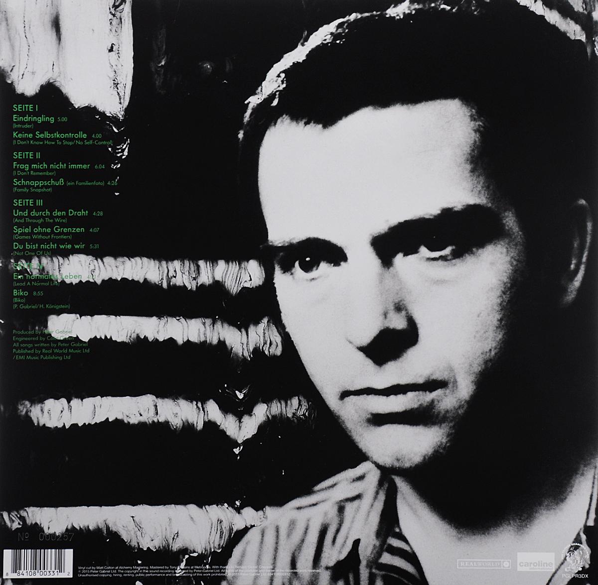 Peter Gabriel.  Ein Deutsches Album (2 LP) ООО