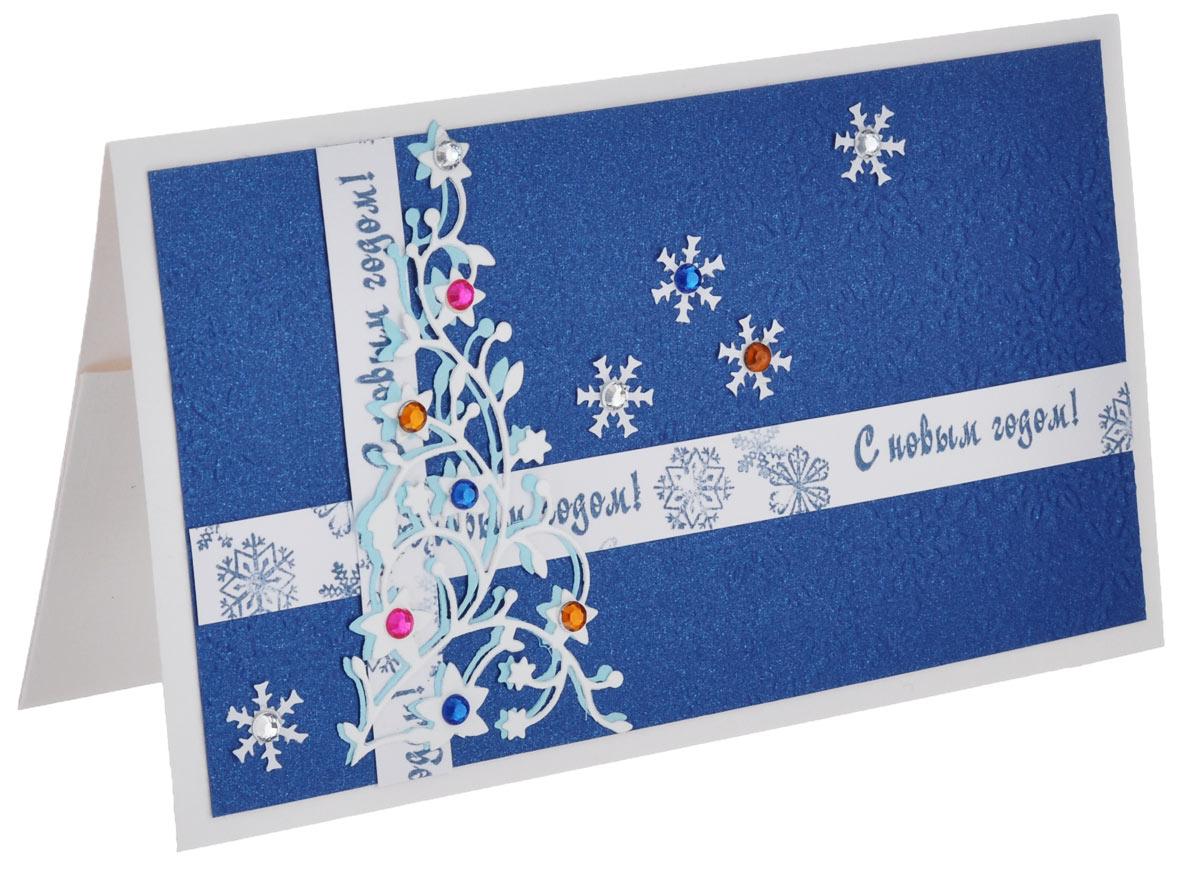 Открытка-конверт С Новым Годом!. Студия Тётя Роза. ОНГ-0009 ою 0002 открытка конверт с юбилеем студия тётя роза