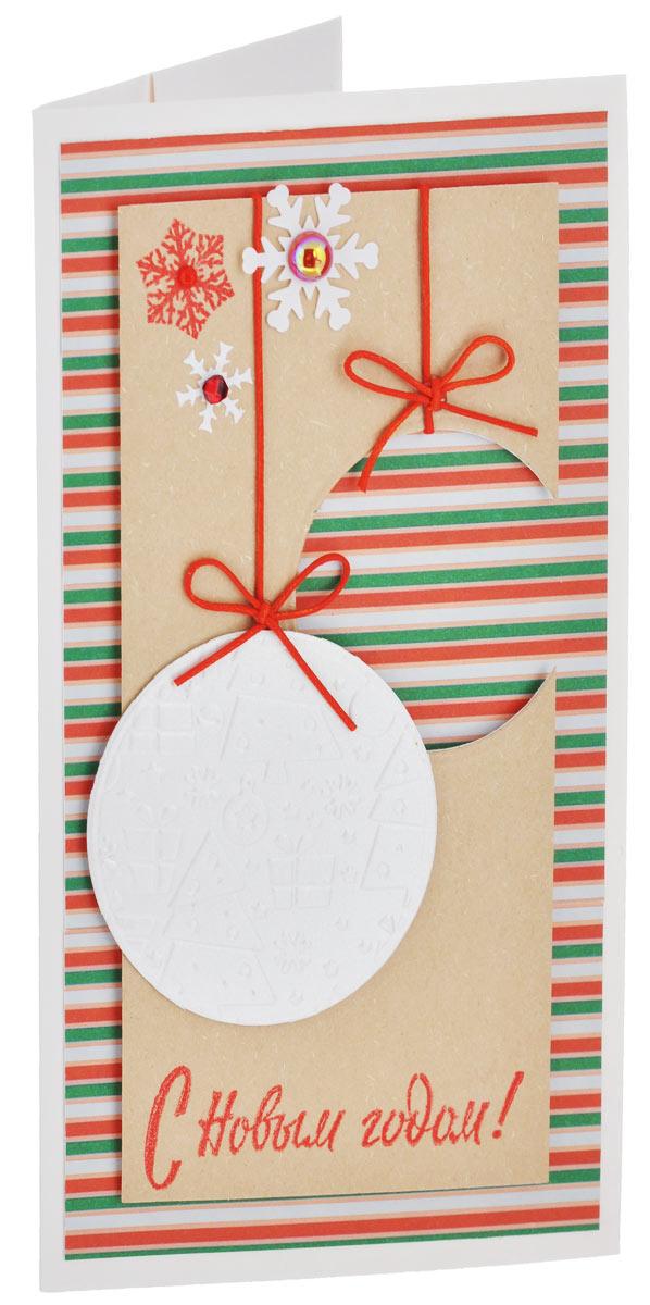 Открытка-конверт С Новым Годом!. Студия Тётя Роза. ОНГ-0010ОНГ-0010Открытка-конверт С Новым Годом! выполнена из высокохудожественного картона. Оригинальный поздравительный конверт оформлен аппликацией в виде елочной игрушки. Новогодний шар вырублен из тисненного картона жемчужного цвета. Ажурные снежинки украшены яркими стразами и полубусинами. Изделие может стать как прекрасным дополнением к вашему подарку, так и самостоятельным подарком, так как открытка одновременно является и конвертом, в который вы можете вложить ваш денежный подарок или подарочный сертификат, или же просто написать ваши пожелания на вкладыше.Открытки ручной работы от студии Тетя Роза отличаются своим неповторимым и ярким стилем. Каждая уникальна и выполнена вручную мастерами студии. Открытка упакована в пакетик для сохранности. Обращаем ваше внимание на то, что открытка может незначительно отличаться от представленной на фото.