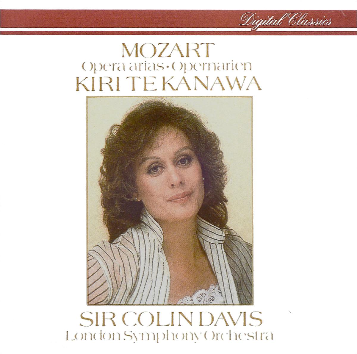 Kiri Te Kanawa. Mozart. Opera Arias