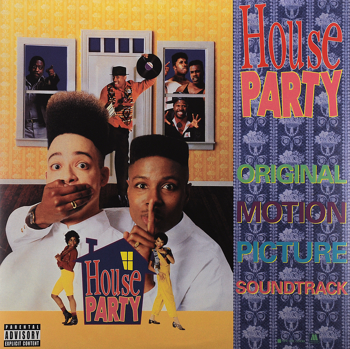 House Party. Original Motion Picture Soundtrack (LP) original new innolux 5 6 inch at056tn53 v 1 lcd screen with touch