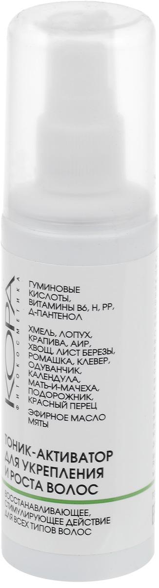 KORA Тоник-активатор для укрепления и роста волос, 100 мл5503Уникальная формула тоника, включающая гуминовые кислоты лечебных грязей, 13 видов растительных экстрактов, витаминный комплекс, оказывает восстанавливающее и укрепляющее действие на луковицу волоса, стимулирует процесс омоложения клеток кожи головы, останавливая выпадение волос и препятствуя облысению, улучшает кровообращение волосяных фолликул, интенсивно питает, увлажняет волосы и кожу головы, активно стимулирует рост новых волос.Применение: 1-2 раза в день небольшое количество тоника равномерно втирать в кожу головы, особенно тщательно - в проблемные участки. Не смывать. Курс: 3-6 месяцев. При необходимости курс повторить (после перерыва 1-2 месяца). Характеристики:Объем: 100 мл. Артикул: 5503. Производитель: Россия. Товар сертифицирован.