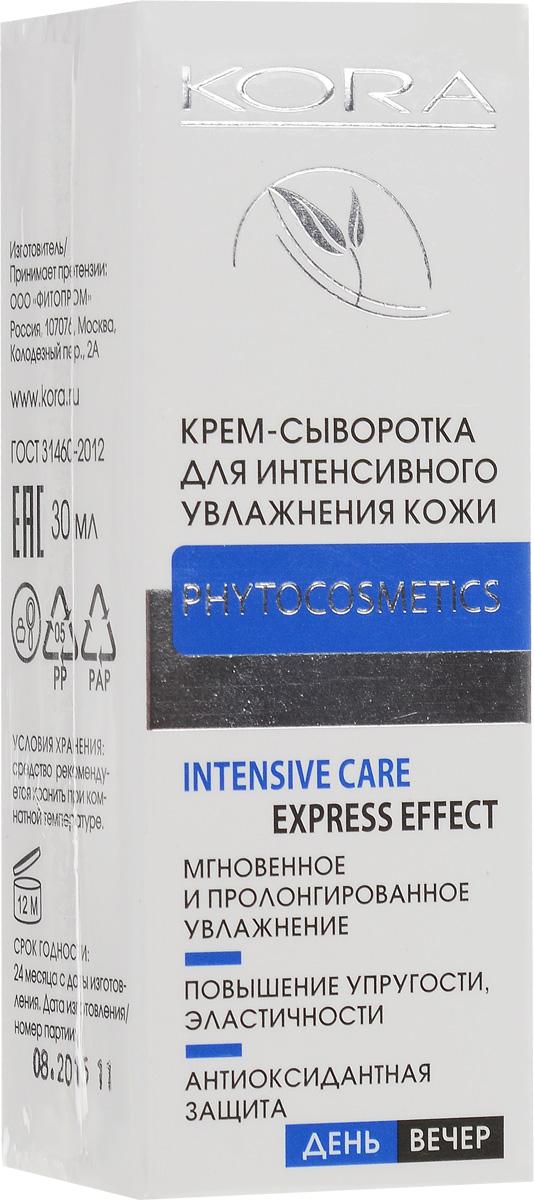 KORA Крем-сыворотка для интенсивного увлажнения кожи, 30 мл2712Суперактивная формула, включающая: увлажняющий комплекс на основе аминокислот, гиалуроновую кислоту, бетаин, сахариды, обеспечивает как мгновенный увлажняющий эффект поверхностных слоев эпидермиса, так и долговременное стабильное увлажнение глубоких слоев кожи.Кукуруза и овес насыщают кожу питательными веществами, смягчают кожу, снимая ощущение чрезмерной сухости и стянутости, помогают успокоить сухую раздраженную кожу, способствуют выравниванию ее рельефа. Благодаря антиоксидантным свойствам замедляют процесс преждевременного старения кожи. В результате регулярного применения сыворотки повышается тургор и эластичность кожи, заметно выравнивается ее тон и рельеф, кожа выглядит свежей, нежной и привлекательной.Применение: утром и/или вечером (не менее чем за 40 минут до сна) сыворотку нанести на чистую кожу лица, шеи и декольте, легкими постукивающими движениями пальцев добиться полного впитывания. Курс ежедневного применения - 2 месяца. Характеристики:Объем: 30 мл. Артикул: 2712. Производитель: Россия. Товар сертифицирован.