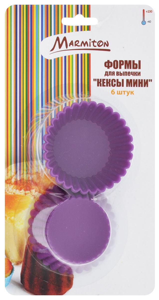 Набор форм для выпечки Marmiton Кексы, цвет: фиолетовый, 6 шт. 1116011160_фиолетовыйНабор форм для выпечки Кексы, выполненный из силикона, включает шесть круглых формочек с волнистыми краями. Благодаря тому, что форма изготовлена из силикона, готовый лед, выпечку или мармелад вынимать легко и просто. Материал устойчив к фруктовым кислотам, может быть использован в духовках, микроволновых печах и морозильных камерах (выдерживает температуру от - 40° C до 230° C). Можно мыть и сушить в посудомоечной машине.Диаметр форм: 7 см.Высота форм: 2,5 см.