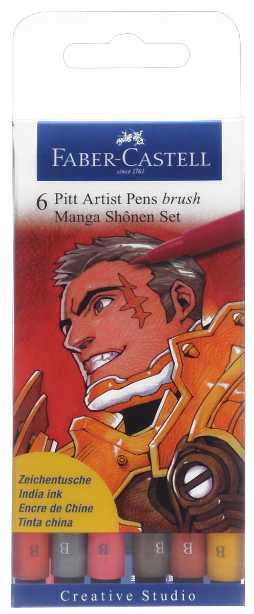 Капиллярные ручки MANGA, набор цветов, в футляре, 6 шт. картридж hp 934 black c2p19ae
