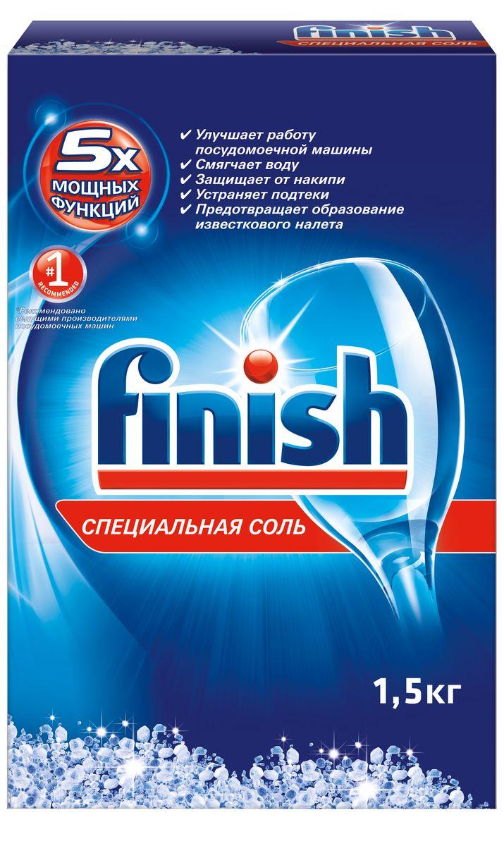 Finish Специальная соль для ПММ finish classic порошок для пмм лимон 2 5 кг