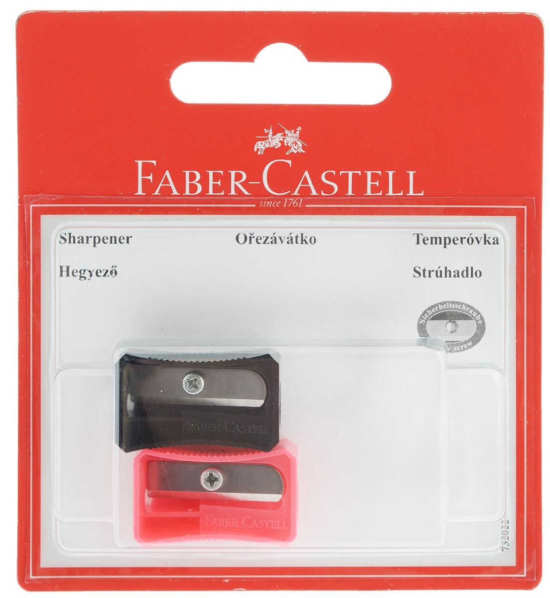 Faber-Castell Точилка цвет черный розовый 2 шт263221_черный, розовыйНабор точилок Faber-Castell предназначен для затачивания классических простых и цветных карандашей. В наборе две точилки из прочного пластика с рифленой областью захвата. Острые стальные лезвия обеспечивают высококачественную и точную заточку деревянных карандашей.