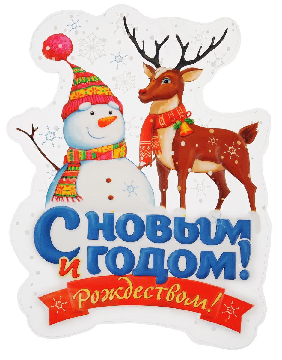 Декоративное настенное украшение Sima-land Панно. Снеговичок, 29 см х 23 см lowell lw 14947c
