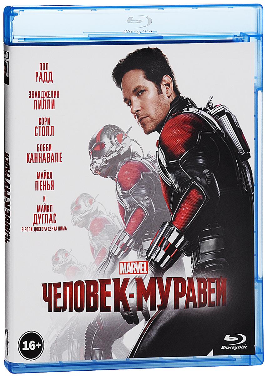 Человек-муравей (Blu-ray) кимберли лэнг не по сценарию