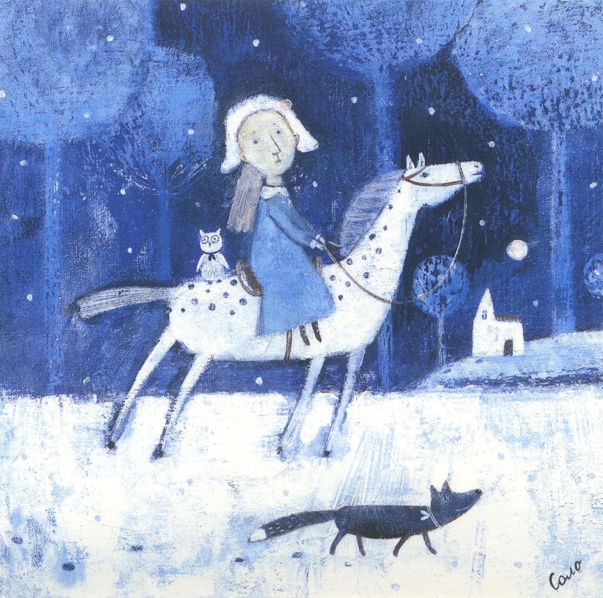 Открытка Зимняя прогулка. Автор Соловьева Светлана открытка кофе в постель автор светлана соловьева