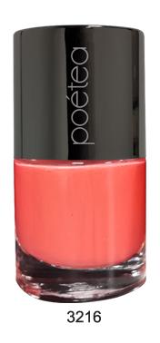 POETEQ Гель-лак для ногтей, тон 16, 7 мл3216Лак с эффектом гелевого покрытия. Наносить такой лак нужно обычным способом без использования лампы. Готовый маникюр выглядит так, как будто ногти покрыты гелевым UV лаком