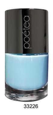 POETEQ Гель-лак для ногтей, тон 26, 7 мл3226Лак с эффектом гелевого покрытия. Наносить такой лак нужно обычным способом без использования лампы. Готовый маникюр выглядит так, как будто ногти покрыты гелевым UV лаком