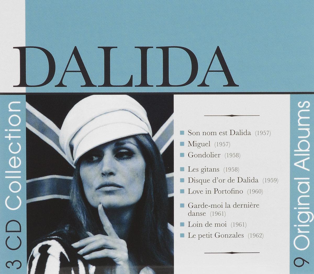 Далида Dalida. 9 Original Albums (3 CD) 9 cd
