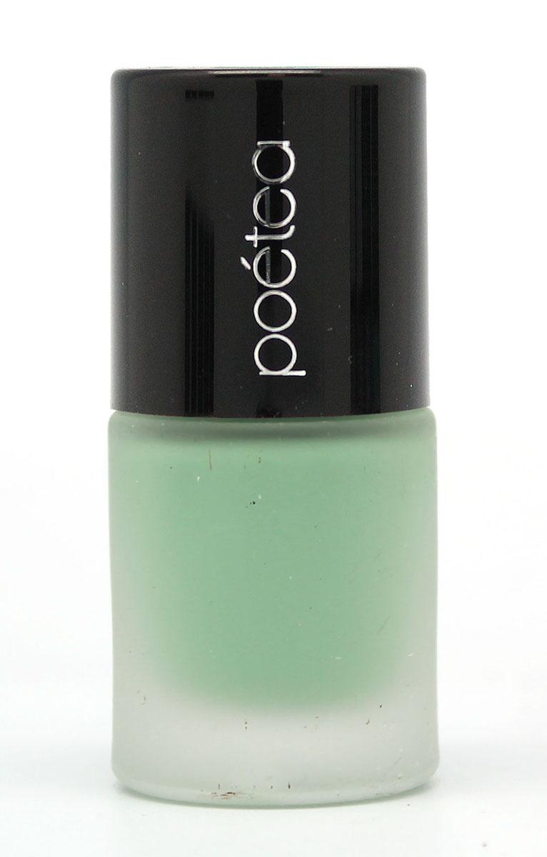 POETEQ Лак для ногтей MATT, тон 11, 7 мл3311Плотные лаки элегантных оттенков с матовой бархатистой текстурой одинаково хорошо смотрятся как на длинных, так и на коротких ногтях. Матовые лаки наилучшим образом подходят для декорирования ногтей всевозможными наклейками и стразами