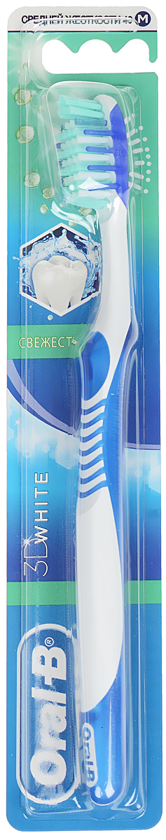 Oral-B Зубная щетка 3D White. Свежесть, средняя жесткость, цвет: синийORL-75050103_синийКлинически доказано, что зубная щетка Oral-B 3D White. Свежесть с поверхностью для чистки языка удаляет с языка бактерии - одну из причин неприятного запаха, тем самым делает дыхание до 6 раз более свежим.Многосекционные щетинки Power Tip бережно относятся к зубной эмали и помогают очищать труднодоступные зоны, где скапливается налет. Голубые щетинки Indicator обесцвечиваются наполовину, напоминая о необходимости замены щетки. Мягкие стимуляторы десен способствуют их здоровью и укреплению. Эргономичная рукоятка обеспечивает больше удобства и маневренности. Товар сертифицирован.