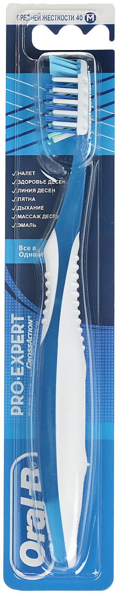 Oral-B Зубная щетка Pro-Expert. Все в одном, средняя жесткость, цвет: голубойORL-75062033_голубойЗубная щетка Oral-B Pro-Expert. Все в одном удаляет до 90% налета в труднодоступных местах, значительно уменьшает проявления гингивита (заболевания десен) после 4 - 6 недель использования и удаляет бактерии, вызывающие неприятный запах изо рта.Многосекционные щетинки Power Tip бережно относятся к зубной эмали и помогают очищать труднодоступные зоны, где скапливается налет. Голубые щетинки Indicator обесцвечиваются, сигнализируя о степени износа и эффективности щетки. Расположенные под углом 16° щетинки Criss Cross оптимизируют чистку межзубного пространства. Внешние стимуляторы массируют и стимулируют десны. Рифленый очиститель языка удаляет бактерии, вызывающие неприятный запах изо рта.Эргономичная, нескользящая ручка обеспечивает комфортное и безопасное использование.7 преимуществ по уходу за полостью рта в 1 щетке премиум-класса для усовершенствованной защиты. Товар сертифицирован.