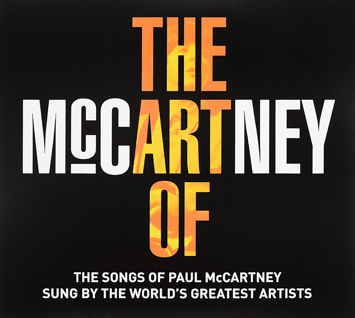 The Art of McCartney (2 CD) чемодан columbia lu9381 010 2399