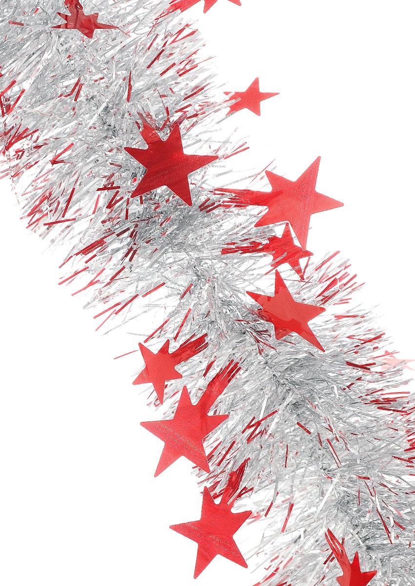 """Мишура новогодняя """"Sima-land"""", цвет: серебристый, красный, диаметр 8 см, длина 200 см. 702600"""