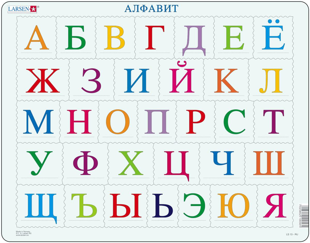 Larsen Пазл Алфавит купить пазлы в днепропетровске
