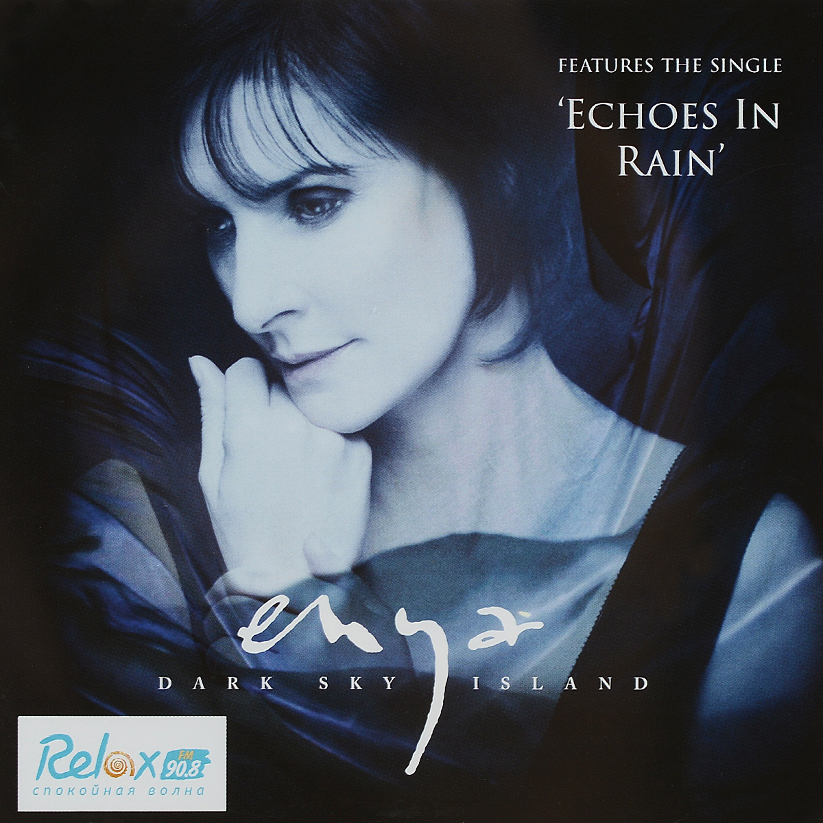 Enya Enya. Dark Sky Island enya enya the memory of trees
