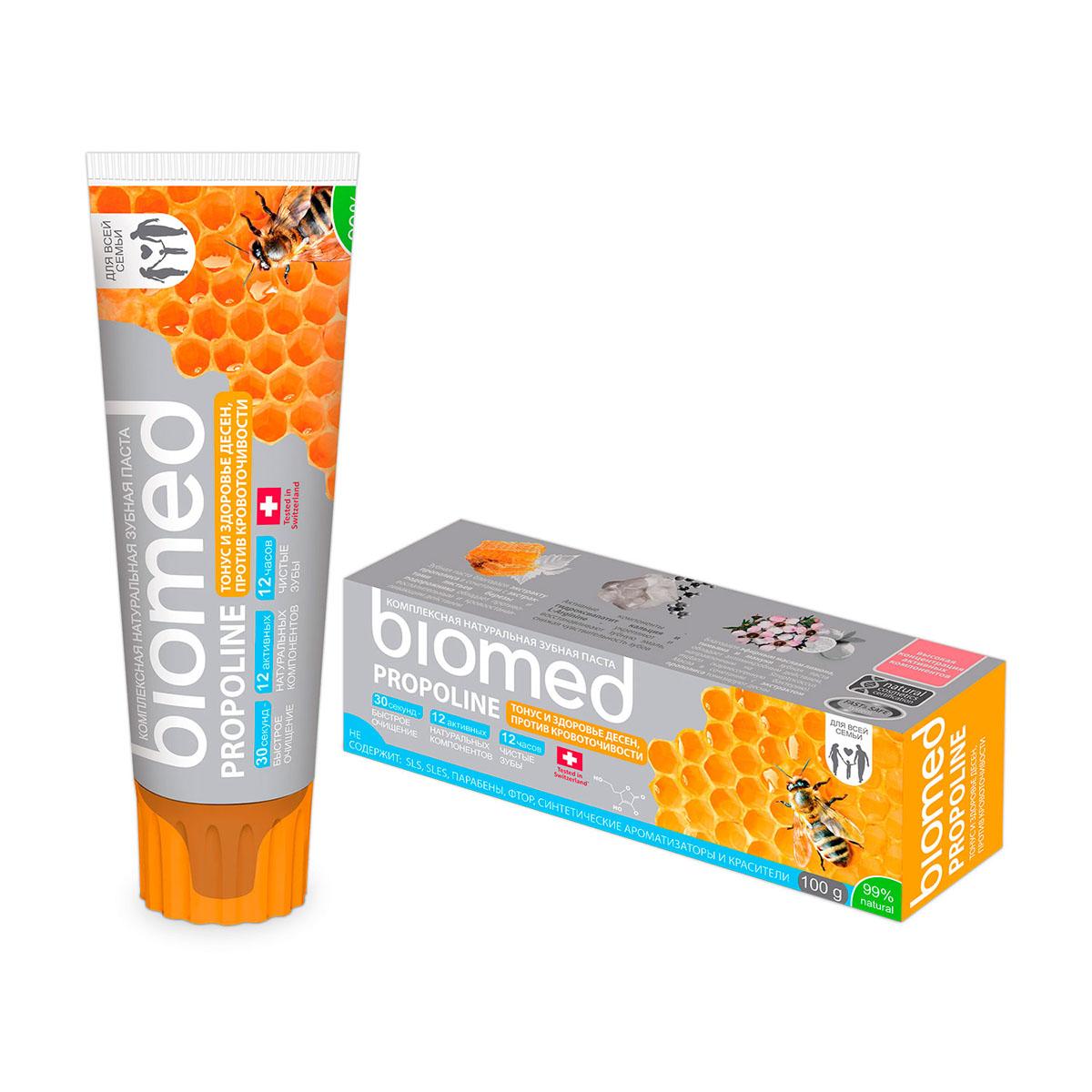 Biomed Зубная паста Propoline / Прополис, 100 г ароматизаторы