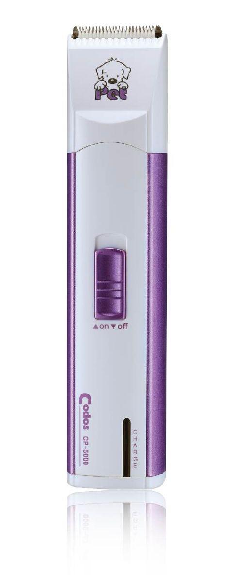 Триммер для стрижки животных Codos CP-5000325007Триммер Codos СР-5000 - это высококачественная, универсальная машинка для стрижки любых типов волос и шерсти. Используется ветеринарными врачами для выстригания операционного поля, парикмахерами и грумерами для выстригания различных рисунков, удаления волос в трудно доступных местах. Подходит для домашнего использования, легко справляется с любой шерстью и даже с самой мягкой шерстью и колтунами кошек. Безопасен для нежной кожи (при правильном использовании, почти не возможно пораниться). Триммер практически бесшумен, что снижает уровень тревожности у животного во время стрижки. Можно использовать в беспроводном режиме или от сети 220V. Всего через 6 часов подзарядки, машинку можно беспрерывно использовать в течение 60 минут. Таким образом, вы получаете полную свободу от проводов.Нож съемный, легко чиститься и заменяется на новый. Лезвие выполнено из нержавеющей стали отличного качества, движущаяся часть ножа - керамика. Длина подстригаемого волоса от 0,2 мм. Стоимость нового сменного ножа сравнима с ценой заточки полностью стальных лезвий других производителей. При этом, вам никуда не надо ехать, либо вызывать мастера и переживать за качество заточки. Не требует заточки, длительное время остается острым. В комплект входит: зарядное устройство с Российским штепселем; масленка; щеточка для чистки; инструкция по применению на русском языке. Длина провода: 2,5 м. Ширина ножа: 25 мм. Тип аккумулятора: Ni-Mh.,Емкость аккумулятора: 900мА/ч - 2,4V. Тип мотора: роторный.Мощность: 6,5 Вт. Вес машинки: 158 г. Товар официально растаможен и сертифицирован.