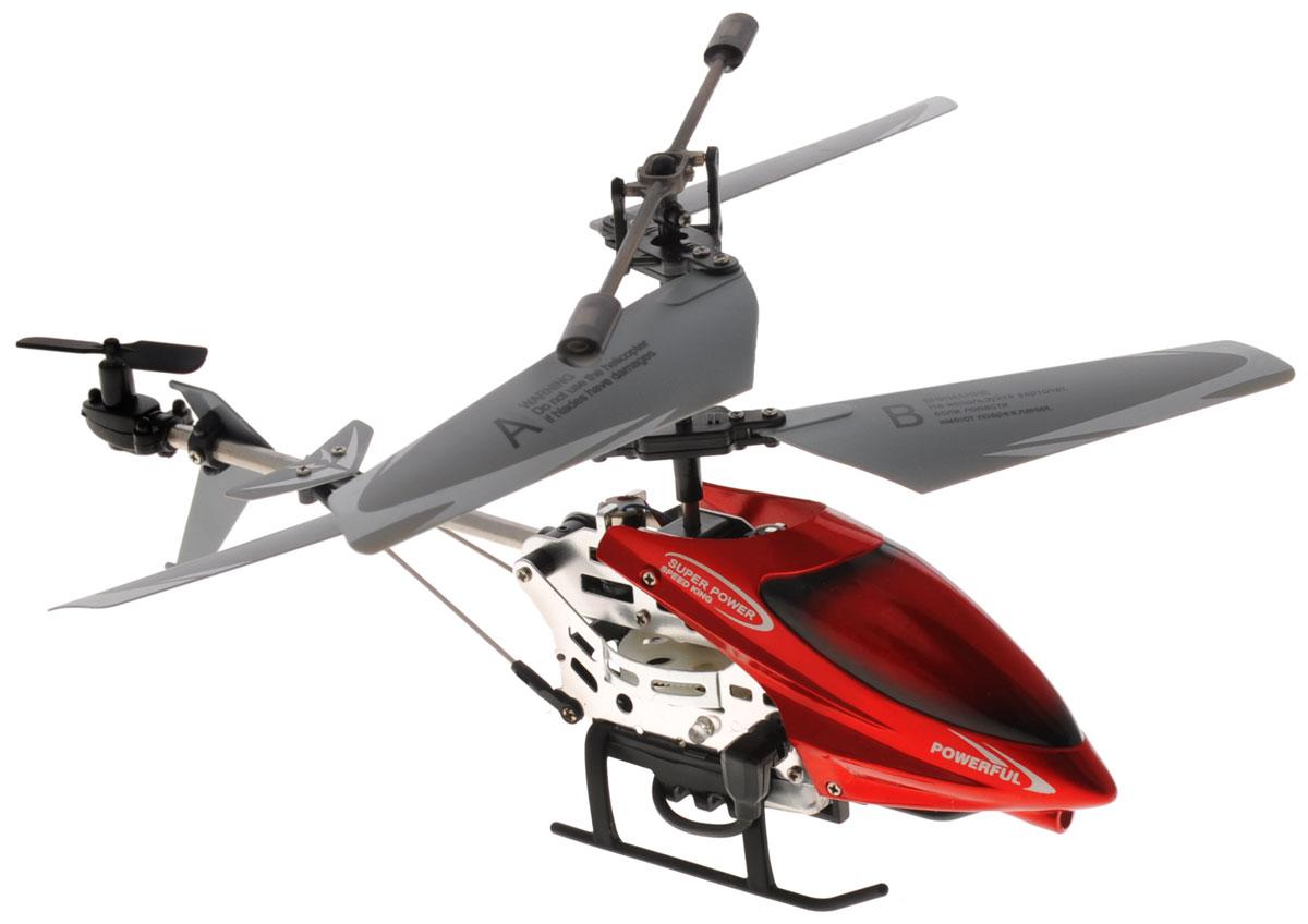 Bluesea Вертолет на инфракрасном управлении L661 купить вертолет на пульте управления в костроме