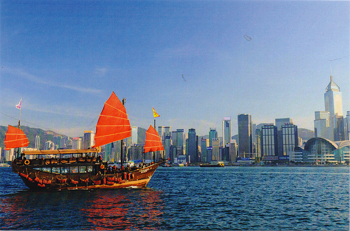 Old Boat and Hong Kong. Открытка uskusi гель лак 274