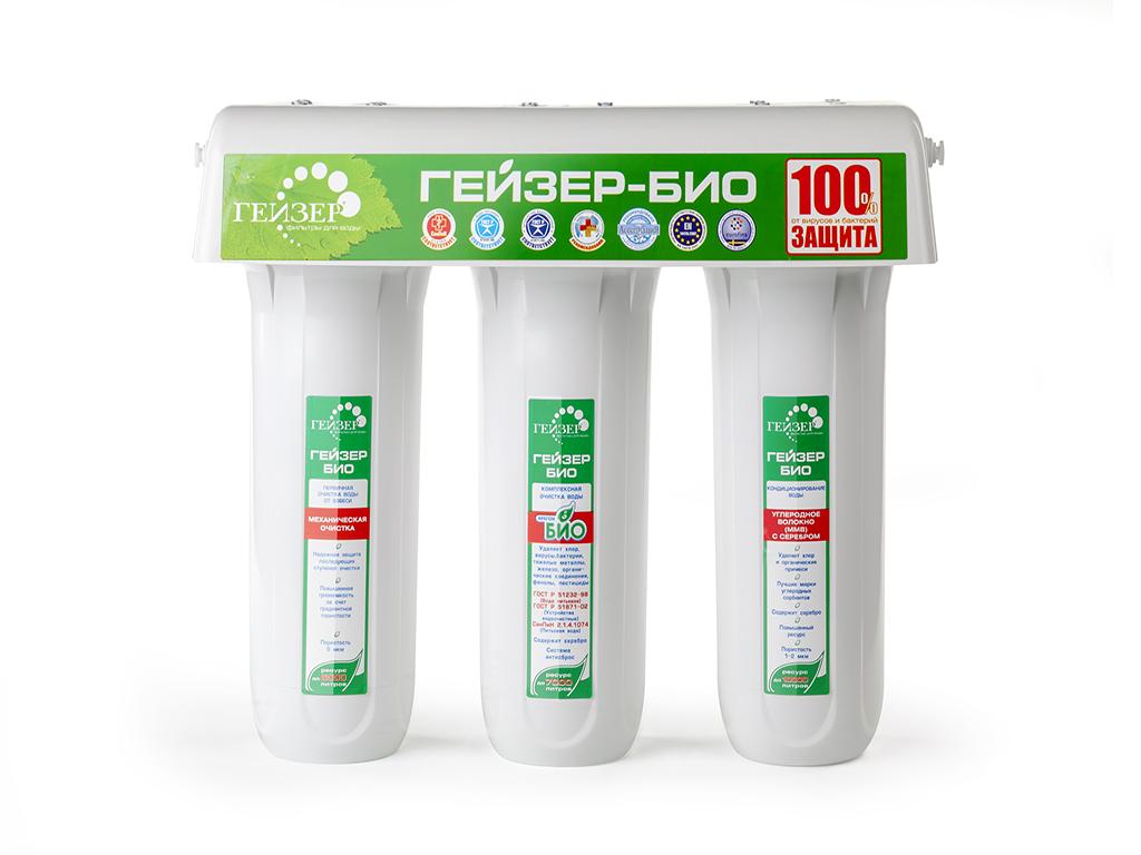 Трехступенчатый фильтр для очистки воды с повышенным содержанием солей жесткости.    Признаки жесткой воды: накипь белого цвета в чайнике, белый налет на сантехнике, пленка в чае.    Самая совершенная и оптимальная система очистки воды для каждого дома. Позволяет получать неограниченное количество воды питьевого класса из отдельного крана чистой воды. Уникальная защита вашей семьи от любых загрязнений, какие могут попасть в водопровод, включая прорыв канализационных стоков и радиационное заражение. Гейзер 3 - это один из лучших фильтров на российском рынке, фильтр с оптимальным сочетанием цена/качество/удобство использования.    100% защита от вирусов и бактерий, подтвержденная сертификатом по системе ГОСТ Р и заключением Федеральной службы по надзору в сфере защиты прав потребителя и благополучия человека.   Фильтр рекомендован для доочистки и дообеззараживания водопроводной воды ФГБУ НИИ Экологии Человека и Гигиены Окружающей Среды им. А.Н. Сысина Минздравсоцразвития России.   При очистке воды фильтром наблюдается эффект квазиумягчения: при снижении накипи не удаляются полезные элементы кальций и магний.   Подтверждено Венским государственным университетом (Австрия), Ведущей организацией по разборке стандартов питьевой воды Welthy Corp (Япония).   Активное серебро для подавления роста отфильтрованных бактерий.   Уникальная система Антисброс: в процессе очистки воды гарантирована защита от проникновения в очищенную воду ранее отфильтрованных примесей.   В моделях фильтров используется технологии, подтвержденные более 20-ти патентами.    Состав картриджей фильтра:   1-я ступень очистки (картридж PP 5 мкр). Ресурс 20000 литров.   2-я ступень очистки (картридж Арагон Ж Био). Ресурс 7000 литров.   3-я ступень очистки (картридж ММВ). Ресурс 10000 литров.    Назначение картриджей: 1-я ступень (картридж PP 5 мкр.).   Механическая фильтрация. Эти картриджи применяются в  бытовых фильтрах для очистки воды от грязи, взвешенных частиц и нерастворимых примесей. Этот недорогой 