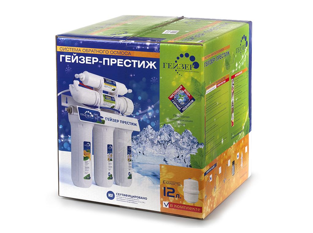 """Система обратного осмоса Гейзер """"Престиж"""" это многоступенчатая схема очистки и кондиционирования воды методом обратного осмоса.    Вода, очищенная фильтром Гейзер Престиж, близка по своим свойствам к талой воде древних ледников, которая признается наиболее экологически чистой и полезной для человека.   Технология обратного осмоса, использованная в фильтре Гейзер Престиж, заключается в фильтровании воды через полупроницаемую мембрану. Размеры пор мембраны настолько малы, что пропускают только молекулы воды. Размер молекул большинства примесей, а также бактерий и вирусов значительно больше молекул воды, поэтому они не проходят через мембрану. Система работает при давлении в подводящей магистрали не менее 3 атм.    Состав картриджей фильтра:   1-я ступень очистки (картридж PP 5 мкр.). Ресурс 20000 литров.   2-я ступень очистки (картридж СВС). Ресурс 7000 литров.   3-я ступень очистки (картридж СВС). Ресурс 7000 литров.   4-я ступень очистки (обратноосмотическая мембрана 50 галлон). Ресурс 1,5 - 2 года.   5-я ступень очистки (угольный посфильтр). Ресурс 1 год.    Назначение картриджей:   1-я ступень (картридж PP 5 мкр.).    Механическая фильтрация. Эти картриджи применяются в бытовых фильтрах для очистки воды от грязи, взвешенных частиц и нерастворимых примесей. Этот недорогой картридж первым принимает удар на себя и защищает последующие ступени  системы очистки воды от быстрого загрязнения. В условиях возможных грязевых выбросов в водопровод это простой и эффективный способ защиты картриджей тонкой очистки для бытовых фильтров для воды.   Вышедший из строя картридж механической очистки быстро и просто заменяется, зато остальные фильтроэлементы работают дольше и с максимальной эффективностью. Картридж Изготовлен из вспененного полипропилена.    2-я, 3-я ступени (СВС).   Картридж СВС изготовлен из кокосового активированного угля, созданного по технологии карбон блок. Имеет большую сорбционную способность, чем гранулированный уголь. Этот картридж хорошо очищает воду от хл"""