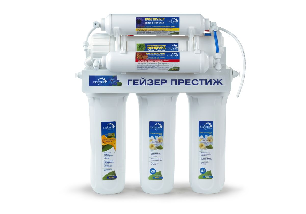 """Система обратного осмоса Гейзер """"Престиж М"""" применяется многоступенчатая схема очистки и кондиционирования воды методом обратного осмоса.    Вода, очищенная фильтром Гейзер Престиж, близка по своим свойствам к талой воде древних ледников, которая признается наиболее экологически чистой и полезной для человека.   Технология обратного осмоса, использованная в фильтре Гейзер Престиж, заключается в фильтровании воды через полупроницаемую мембрану. Размеры пор мембраны настолько малы, что пропускают только молекулы воды. Размер молекул большинства примесей, а также бактерий и вирусов значительно больше молекул воды, поэтому они не проходят через мембрану. Система работает при давлении в подводящей магистрали не менее 3 атм. Так же в системе установлен минерализатор который дозирует в воду необходимые соли жесткости.   Мембранные системы, использующие обратный осмос, получили широкое распространение в качестве систем очистки, благодаря возможности очищать воду при сверхвысоких показателях жесткости воды – более 10 мг-экв/л. На такой воде ресурс обычных ионообменных материалов по умягчению воды исчерпывается очень быстро, что приводит к частым их регенерациям.   По эффективности очистки обратный осмос не имеет себе равных. Бытовые фильтры, использующие этот способ очистки, удаляют практически все известные загрязнения. Обратноосмотическая мембрана разделяет приходящую на нее воду на чистую воду и поток концентрированных примесей, уходящий в дренаж. Это достигается за счет того, что поры обратноосмотической мембраны имеют размер молекулы воды, а все примеси гораздо больше.    В система очистки воды Гейзер Престиж использует самые современные мембраны фирмы Desal с увеличенным ресурсом. Это самая последняя разработка с дополнительным защитным слоем, что позволяет существенно снизить губительное воздействие на поры мембраны обратного осмоса железа и солей жесткости и тем самым увеличить срок ее службы.   Мембраны обратного осмоса Desal сертифицированы по международному станда"""