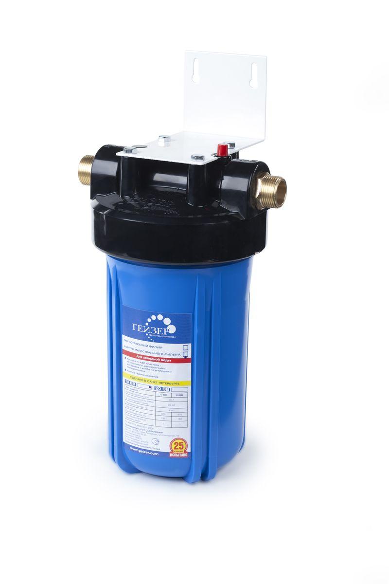 """Корпус Гейзер 10ВВ для холодной воды.Изготовлен из синего полипропилена; крышка корпуса – из материала АВС в комплекте с латунными ниппелями. Корпус рассчитан на работу под давлением и установку на входе в систему холодного водоснабжения. В производстве корпусов используется только первичное сырье пищевого класса.Дополнительная информация: Максимальное рабочее давление 7 атм.Максимальная рабочая температура 40 °СГабаритные размеры (высота/ширина), 600/185 ммПрисоединительный размер 1""""Гарантия 3 года"""