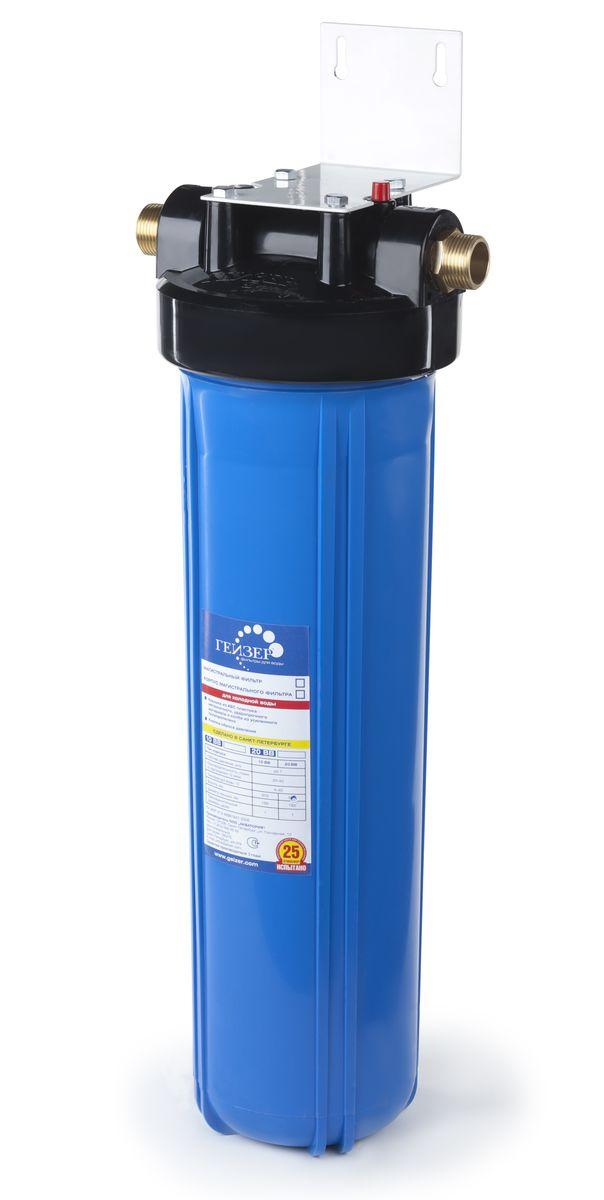 """Корпус Гейзер 20ВВ для холодной воды.   Изготовлен из синего полипропилена; крышка корпуса – из материала АВС в комплекте с латунными ниппелями. Корпус рассчитан на работу под давлением и установку на входе в систему холодного водоснабжения.  В производстве корпусов используется только первичное сырье пищевого класса.  Дополнительная информация:   Максимальное рабочее давление 7 атм.  Максимальная рабочая температура 40 °С  Габаритные размеры (высота/ширина), 600/185 мм  Присоединительный размер 1""""  Гарантия 3 года"""