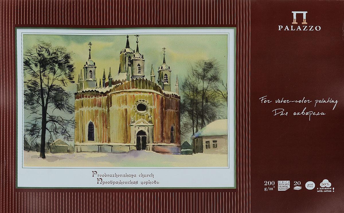 """Планшет для акварели Palazzo """"Преображенская церковь"""", 20 листов, формат А2, Палаццо"""