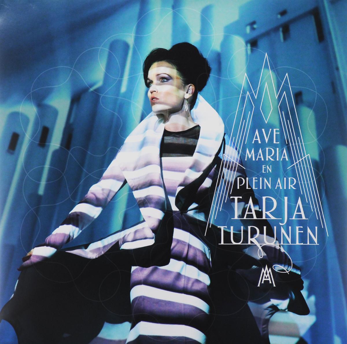 Tarja Turunen. Ave Maria En Plein Air (LP)
