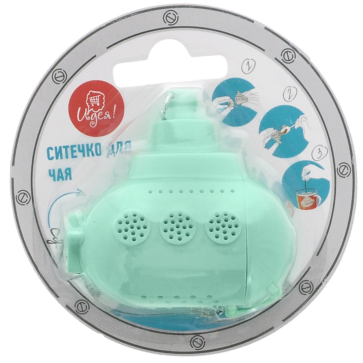 """Ситечко Идея """"Субмарина"""" прекрасно подходит для заваривания любого вида чая. Изделие выполнено из пищевого силикона в виде подводной лодки. Ситечком очень легко пользоваться. Просто насыпьте заварку внутрь и погрузите субмарину на дно кружки. Изделие снабжено металлической цепочкой с крючком на конце.  Забавная и приятная вещица для вашего домашнего чаепития.   Не рекомендуется мыть в посудомоечной машине.  Размер фигурки: 6 см х 5,5 см х 3 см."""