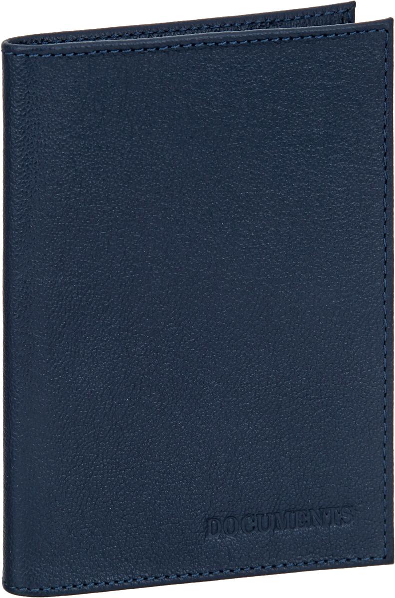 Обложка для автодокументов мужская Fabula Largo, цвет: темно-синий. BV.1.LGНатуральная кожаОбложка для автодокументов Fabula Largo выполнена из натуральной кожи с зернистойфактурой и оформлена тиснением с символикой бренда.Изделие раскладывается пополам. Внутриразмещен вкладыш из прозрачного ПВХ, который содержит шесть файлов для документов.Изделиепоставляется в фирменной упаковке.Стильная обложка для автодокументов Fabula Largoстанет отличным подарком для человека, ценящего качественные и практичные вещи.