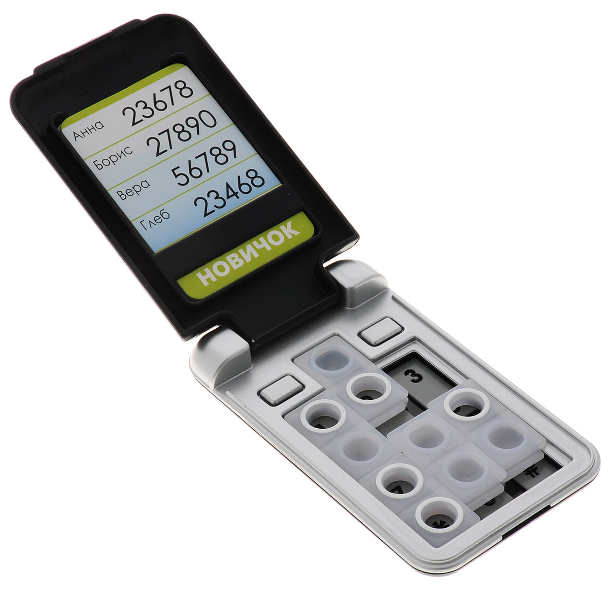Bondibon Обучающая игра Смартфон цвет серый игрушка смартфон