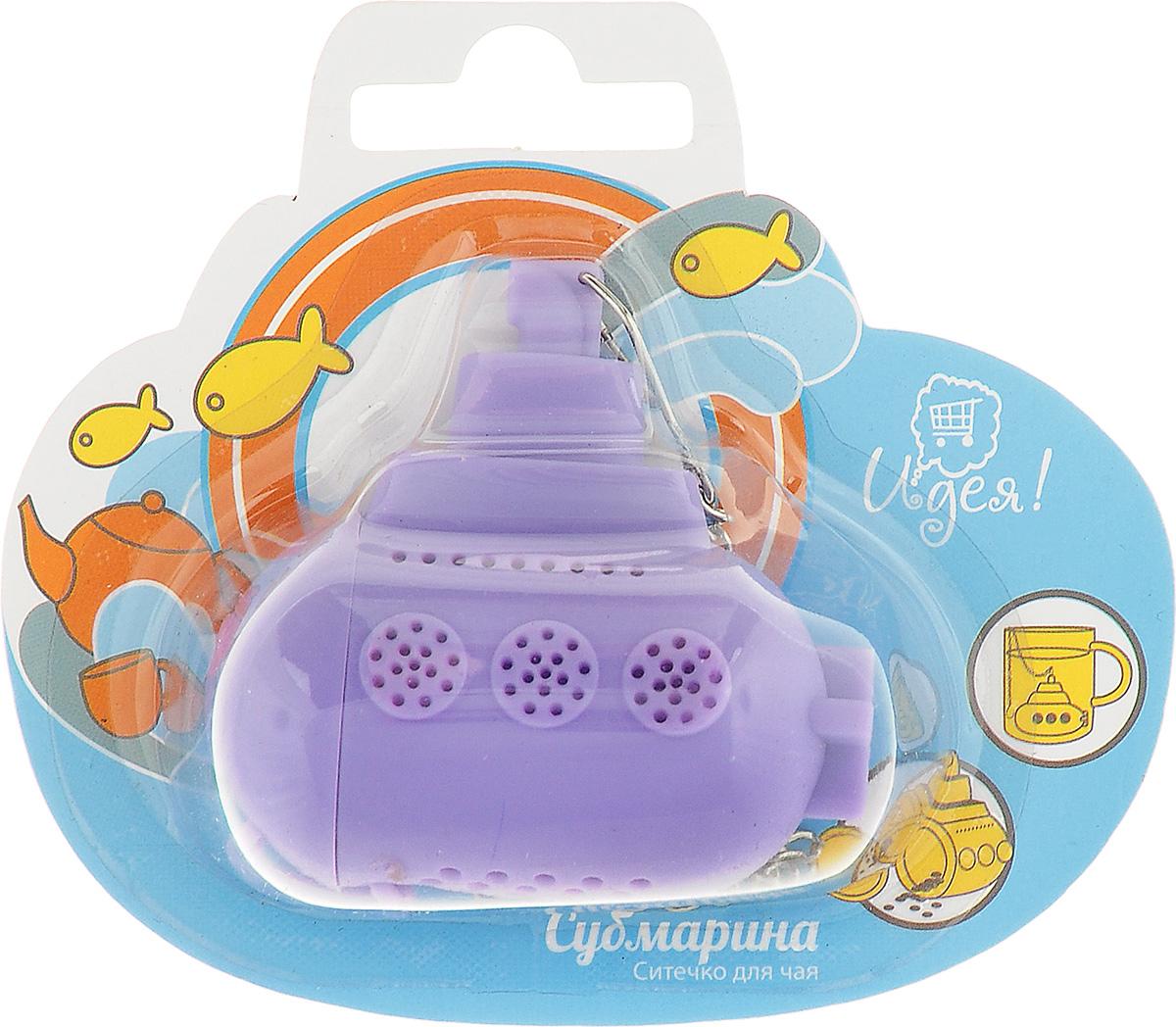 Ситечко для чая Идея Субмарина, цвет: фиолетовыйSBM-01_фиолСитечко Идея Субмарина прекрасно подходит для заваривания любого вида чая. Изделие выполнено из пищевого силикона в виде подводной лодки. Изделием очень легко пользоваться. Просто насыпьте заварку внутрь и погрузите субмарину на дно кружки. Изделие снабжено металлической цепочкой с крючком на конце. Забавная и приятная вещица для вашего домашнего чаепития.Не рекомендуется мыть в посудомоечной машине. Размер фигурки: 6 см х 5,5 см х 3 см.