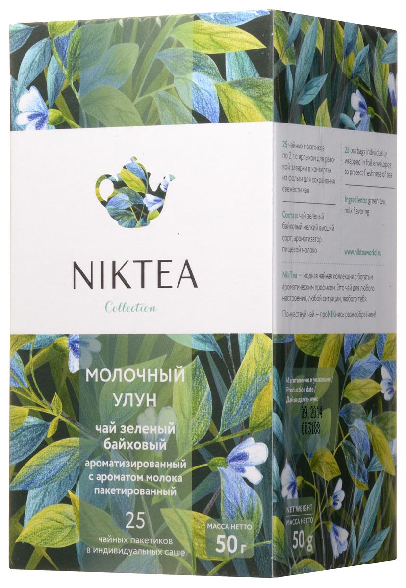 Niktea Milk Oolong чай зеленый в пакетиках, 25 штTALTHA-DP0036Niktea Milk Oolong - изысканный улун с шелковистым сливочным вкусом и гармоничными нюансами зелени, меда и утренних цветов. Универсальный чай, подходит к легким закускам и полноценным блюдам.Коллекция NikTea разработана командой экспертов, имеющих богатый опыт в чайной индустрии. Во время ее создания выбирались самые надежные поставщики из Европы и стран происхождения чая, а в линейку включили не только топовые аутентичные позиции, но и новые интересные рецептуры в традициях современной чайной миксологии.NikTea - это действительно качественный чай. Для истинных ценителей мы предлагаем безупречное качество: отборное сырье, фасовку на высокотехнологичном производственном комплексе в России, постоянный педантичный контроль готового продукта, а также сертификацию сырья по международным стандартам.NikTea - это разнообразие. В линейках листового и пакетированного чаяпредставлены все основные группы вкусов - от классического черного и зеленого чая до ароматизированных, фруктовых и травяных композиций.NikTea - это стиль. Необычная упаковка с модным авторским дизайном создает яркий и запоминающийся стиль, а интересные коктейльные рецептуры дают возможность экспериментировать со вкусами.Фильтр-бумага для пакетированного чая NikTea поставляется одним из мировых лидеров по производству специальных высококачественных бумаг - компанией Glatfelter. Чайная фильтровальная бумага Glatfelter представляет собой специально разработанный микс из натурального волокна абаки и целлюлозы. Такая фильтр-бумага обеспечивает быструю и качественную экстракцию чая, но в то же самое время не пропускает даже самые мелкие частицы чайного листа в настой. В результате вы получаете превосходный цвет, богатый вкус и насыщенный аромат чая.