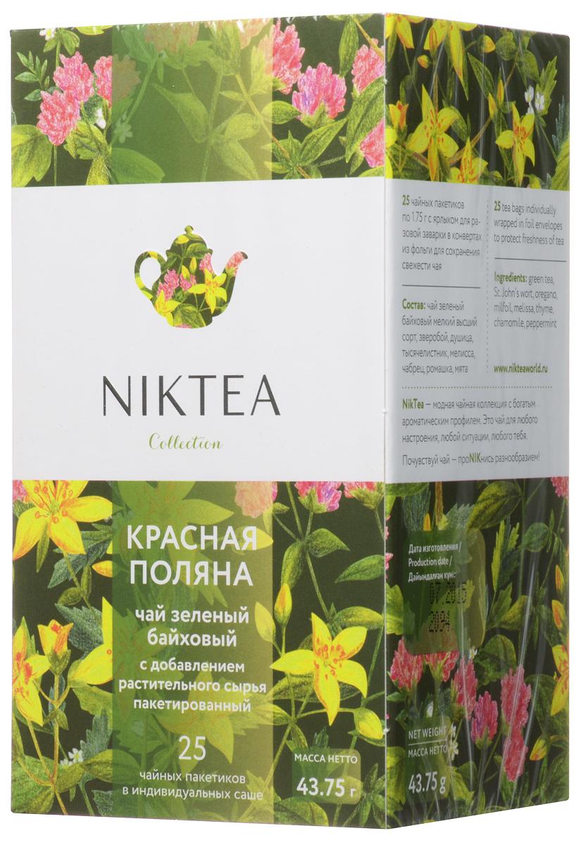 Niktea Krasnaya Polyana чай зеленый в пакетиках, 25 штTALTHA-DP0037Niktea Krasnaya Polyana - целебный сбор с теплым, чуть бальзамическим вкусом летнего разнотравья и легкой пикантной сладостью. Подарит заряд бодрости на целый день.Коллекция NikTea разработана командой экспертов, имеющих богатый опыт в чайной индустрии. Во время ее создания выбирались самые надежные поставщики из Европы и стран происхождения чая, а в линейку включили не только топовые аутентичные позиции, но и новые интересные рецептуры в традициях современной чайной миксологии.NikTea - это действительно качественный чай. Для истинных ценителей мы предлагаем безупречное качество: отборное сырье, фасовку на высокотехнологичном производственном комплексе в России, постоянный педантичный контроль готового продукта, а также сертификацию сырья по международным стандартам.NikTea - это разнообразие. В линейках листового и пакетированного чаяпредставлены все основные группы вкусов - от классического черного и зеленого чая до ароматизированных, фруктовых и травяных композиций.NikTea - это стиль. Необычная упаковка с модным авторским дизайном создает яркий и запоминающийся стиль, а интересные коктейльные рецептуры дают возможность экспериментировать со вкусами.Фильтр-бумага для пакетированного чая NikTea поставляется одним из мировых лидеров по производству специальных высококачественных бумаг - компанией Glatfelter. Чайная фильтровальная бумага Glatfelter представляет собой специально разработанный микс из натурального волокна абаки и целлюлозы. Такая фильтр-бумага обеспечивает быструю и качественную экстракцию чая, но в то же самое время не пропускает даже самые мелкие частицы чайного листа в настой. В результате вы получаете превосходный цвет, богатый вкус и насыщенный аромат чая.