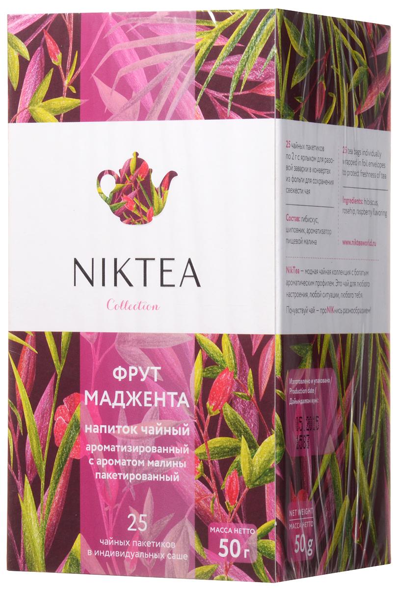 Niktea Fruit Magenta чай фруктовый в пакетиках, 25 штTALTHA-DP0038Niktea Fruit Magenta - летний микс с ягодно-фруктовой кислинкой, легким винным обертоном и сладким послевкусием малинового конфитюра. Превосходно освежает в любое время дня.Коллекция NikTea разработана командой экспертов, имеющих богатый опыт в чайной индустрии. Во время ее создания выбирались самые надежные поставщики из Европы и стран происхождения чая, а в линейку включили не только топовые аутентичные позиции, но и новые интересные рецептуры в традициях современной чайной миксологии.NikTea - это действительно качественный чай. Для истинных ценителей мы предлагаем безупречное качество: отборное сырье, фасовку на высокотехнологичном производственном комплексе в России, постоянный педантичный контроль готового продукта, а также сертификацию сырья по международным стандартам.NikTea - это разнообразие. В линейках листового и пакетированного чаяпредставлены все основные группы вкусов - от классического черного и зеленого чая до ароматизированных, фруктовых и травяных композиций.NikTea - это стиль. Необычная упаковка с модным авторским дизайном создает яркий и запоминающийся стиль, а интересные коктейльные рецептуры дают возможность экспериментировать со вкусами.Фильтр-бумага для пакетированного чая NikTea поставляется одним из мировых лидеров по производству специальных высококачественных бумаг - компанией Glatfelter. Чайная фильтровальная бумага Glatfelter представляет собой специально разработанный микс из натурального волокна абаки и целлюлозы. Такая фильтр-бумага обеспечивает быструю и качественную экстракцию чая, но в то же самое время не пропускает даже самые мелкие частицы чайного листа в настой. В результате вы получаете превосходный цвет, богатый вкус и насыщенный аромат чая.Всё о чае: сорта, факты, советы по выбору и употреблению. Статья OZON Гид