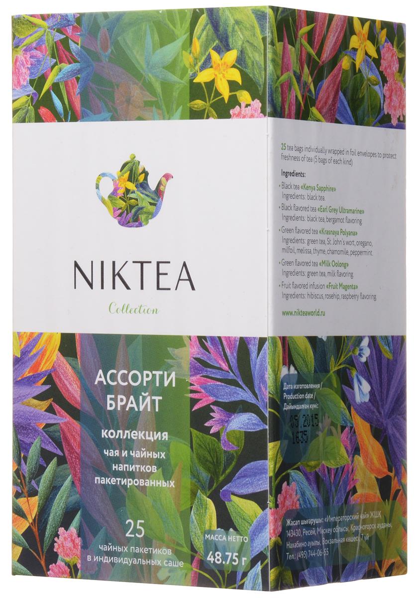Niktea Assorti Bright чай ароматизированный в пакетиках, 25 штTALTHA-DP0040Niktea Assorti Bright - яркая коллекция чая и чайных напитков - возможность попробовать сразу несколько вкусов в одной упаковке. Самые пикантные, интересные и запоминающиеся купажи раскрывают перед вами многогранную ароматическую палитру NikTea.5 вкусов по 5 саше:Кения Сапфир - богатый, насыщенный купаж из знойной Кении, скрывающий легкие оттенки специй за структурным доминантным вкусом. Превосходно бодрит ранним утром.Эрл Грей Ультрамарин - бархатистый, но яркий черный чай с постепенно раскрывающейся смолистой свежестью цитруса. Идеален для послеобеденной чайной паузы.Красная Поляна - целебный сбор с теплым, чуть бальзамическим вкусом летнего разнотравья и легкой пикантной сладостью. Подарит заряд бодрости на целый день.Молочный Улун - изысканный улун с шелковистым сливочным вкусом и гармоничными нюансами зелени, меда и утренних цветов. Универсальный чай, подходит к легким закускам и полноценным блюдам.Фрут Маджента - летний микс с ягодно-фруктовой кислинкой, легким винным обертоном и сладким послевкусием малинового конфитюра. Превосходно освежает в любое время дня.Коллекция NikTea разработана командой экспертов, имеющих богатый опыт в чайной индустрии. Во время ее создания выбирались самые надежные поставщики из Европы и стран происхождения чая, а в линейку включили не только топовые аутентичные позиции, но и новые интересные рецептуры в традициях современной чайной миксологии.NikTea - это действительно качественный чай. Для истинных ценителей мы предлагаем безупречное качество: отборное сырье, фасовку на высокотехнологичном производственном комплексе в России, постоянный педантичный контроль готового продукта, а также сертификацию сырья по международным стандартам.NikTea - это разнообразие. В линейках листового и пакетированного чаяпредставлены все основные группы вкусов - от классического черного и зеленого чая до ароматизированных, фруктовых и травяных композиций.NikTea - это стиль. Необ