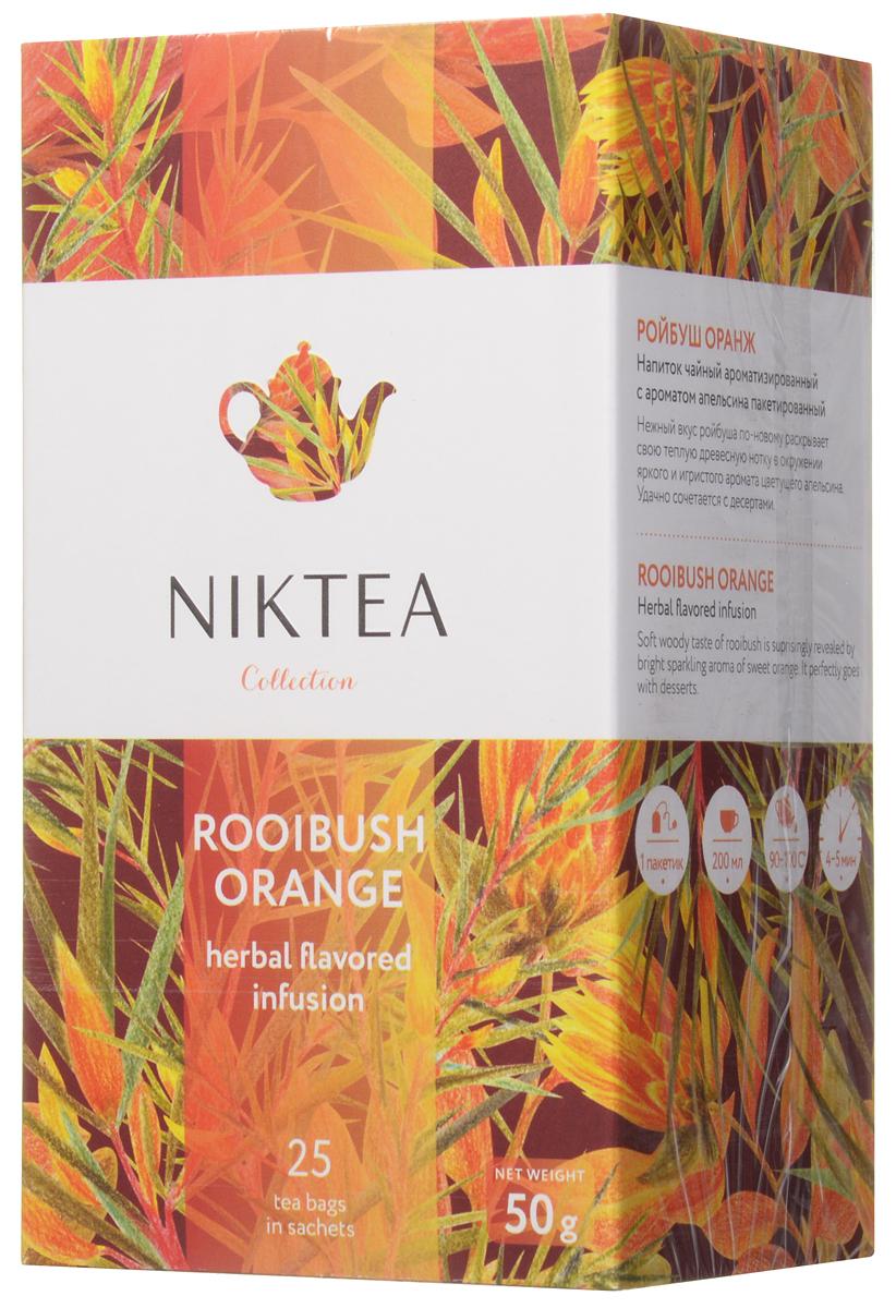 Niktea Rooibush Orange чай травяной в пакетиках, 25 штTALTHA-DP0039В чае Niktea Rooibush Orange нежный вкус ройбуша по-новому раскрывает свою теплую древесную нотку в окружении яркого и игристого аромата цветущего апельсина. Удачно сочетается с десертами.Коллекция NikTea разработана командой экспертов, имеющих богатый опыт в чайной индустрии. Во время ее создания выбирались самые надежные поставщики из Европы и стран происхождения чая, а в линейку включили не только топовые аутентичные позиции, но и новые интересные рецептуры в традициях современной чайной миксологии.NikTea - это действительно качественный чай. Для истинных ценителей мы предлагаем безупречное качество: отборное сырье, фасовку на высокотехнологичном производственном комплексе в России, постоянный педантичный контроль готового продукта, а также сертификацию сырья по международным стандартам.NikTea - это разнообразие. В линейках листового и пакетированного чаяпредставлены все основные группы вкусов - от классического черного и зеленого чая до ароматизированных, фруктовых и травяных композиций.NikTea - это стиль. Необычная упаковка с модным авторским дизайном создает яркий и запоминающийся стиль, а интересные коктейльные рецептуры дают возможность экспериментировать со вкусами.Фильтр-бумага для пакетированного чая NikTea поставляется одним из мировых лидеров по производству специальных высококачественных бумаг - компанией Glatfelter. Чайная фильтровальная бумага Glatfelter представляет собой специально разработанный микс из натурального волокна абаки и целлюлозы. Такая фильтр-бумага обеспечивает быструю и качественную экстракцию чая, но в то же самое время не пропускает даже самые мелкие частицы чайного листа в настой. В результате вы получаете превосходный цвет, богатый вкус и насыщенный аромат чая.Всё о чае: сорта, факты, советы по выбору и употреблению. Статья OZON Гид