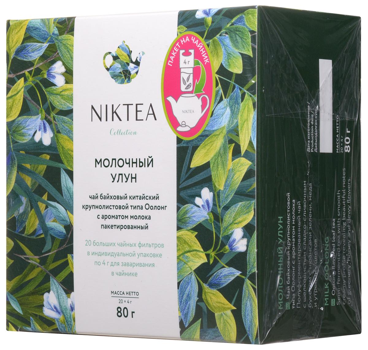 Niktea Milk Oolong чай зеленый для чайника, 20 пакетов по 4 гTALTHA-GP0002Niktea Milk Oolong - полуферментированный чай c шелковистым сладко-сливочным букетом с нюансами зелени, меда и утренних цветов.Коллекция NikTea разработана командой экспертов, имеющих богатый опыт в чайной индустрии. Во время ее создания выбирались самые надежные поставщики из Европы и стран происхождения чая, а в линейку включили не только топовые аутентичные позиции, но и новые интересные рецептуры в традициях современной чайной миксологии.NikTea - это действительно качественный чай. Для истинных ценителей мы предлагаем безупречное качество: отборное сырье, фасовку на высокотехнологичном производственном комплексе в России, постоянный педантичный контроль готового продукта, а также сертификацию сырья по международным стандартам.NikTea - это разнообразие. В линейках листового и пакетированного чаяпредставлены все основные группы вкусов - от классического черного и зеленого чая до ароматизированных, фруктовых и травяных композиций.NikTea - это стиль. Необычная упаковка с модным авторским дизайном создает яркий и запоминающийся стиль, а интересные коктейльные рецептуры дают возможность экспериментировать со вкусами.NikTea для чайников - коллекция листового чая, упакованного в специальные фильтр-пакеты, рассчитанные под чайник.В коллекции представлены 6 основных must have вкусов - каждый сможет выбрать себе чай по душе. Удобство заваривания чая из этой коллекции нельзя недооценить:просто достаньте фильтр-пакет из индивидуального полупрозрачного конверта-саше и опустите его в заварочный чайник, далее следуйтеинструкции по завариванию конкретного купажа. Большой фильтр из специального волокна не разрушается в кипятке, обладает отличной пропускной способностью.