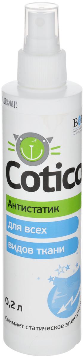 Антистатик для одежды Cotico, 200 мл302197Высокоэффективный антистатик Cotico не содержит токсичных или раздражающих компонентов, безопасен для человека, не повреждает структуру ткани, не оставляет следов. Снимает статическое электричество, предотвращает осаждение пыли на ткань и твердые поверхности. Состав: деминерализованная вода, менее 5% КПАВ, менее 5% функциональные добавки, менее 5% ароматизатор, менее 5% консервант. Товар сертифицирован.